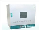 101电热鼓风干燥箱使用说明,电热鼓风干燥箱折扣价