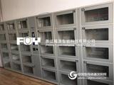 電子案件案卷柜使用案件案卷系統原理-浙江福源