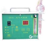 大气采样器/气体采样泵