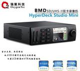 BMD强养HyperDeck Studio Mini便携式录像机SD/UHS-II双卡录像机