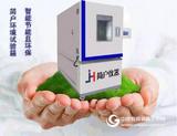 简户仪器 指导您保养高低温试验箱的压缩机