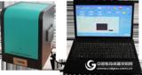 药物残留图像采集分析仪/图像采集分析仪