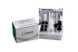 呕吐毒素ELISA试剂盒