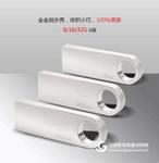32G高速迷你U盘 防水U盘 USB3.0高速闪存盘