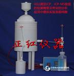 高纯酸蒸馏器1000ml提取高纯酸南京正红厂家价格