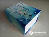 猪胰岛素(INS)酶联免疫试剂盒(ELISA试剂盒)6.5折优惠中