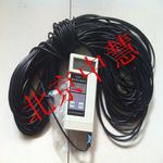 中慧XHNR-4數字深水溫度計_便攜式數字溫度計_便攜式深水溫度計