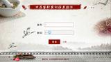 中药鉴别实训仿真软件(PC/APP)