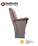 大型會議廳椅 VIP椅 劇院椅 廠家可定制折疊排椅 DC-6161