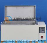 卧式电热恒温水箱(槽)