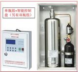 精细定制商用厨房灭火系统、工厂食堂灭火装置、学校食堂灭火设备