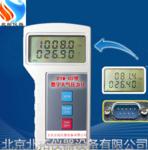 手持式DYM3-03型数字大气压计