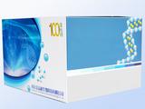 人血吸虫IGM血清抗体 ELISA试剂盒