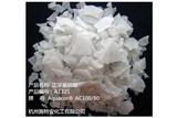 优纯试剂 4724-48-5 辛基膦酸