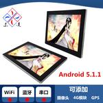 全面屏桌面式安卓10寸工业平板电脑瑞芯微RK3288