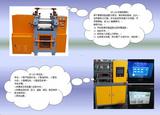 实验室橡胶硫化仪