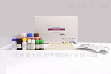 人干细胞因子受体(SCFR)ELISA试剂盒-检测