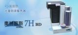 奥林普斯7HBD 光盘刻录服务器