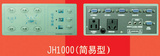 jh-1000(简易型)