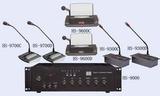 HS-9100多功能手拉手数字会议系统