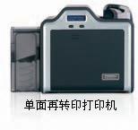 法戈證卡打印機,HDP5000證卡打印機,校園卡打印機,醫保卡打印機,社保卡打印機,證卡打印機代理