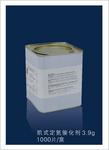 FOSS催化剂片