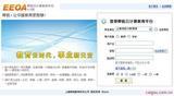 释锐云计算教育平台/教育城域网平台