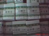 标准品对照品 生物素 特非那定 酮康唑  维生素C钠 硝酸硫胺 α-细辛脑