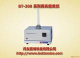 粉体振实密度仪BT-300