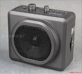 教学锂电带遥控、收音、插卡腰挂式扩音器HY-263