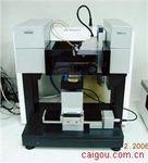 DSA100卓越型光學接觸角測量儀