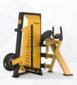 舒华大黄蜂系列力量器械 SH-G7809  趴式腿屈伸训练器