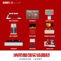 虚拟灭火_消防vr系统_vr虚拟现实消防_消防教育馆