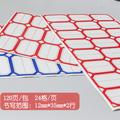 办公室标签纸 实验室标签纸 分类标识标签纸 红色标签纸 蓝色标签纸