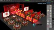 讯狐国际 VR婚庆策划仿真实践教学系统 模拟教学 助力会展教学实践实训