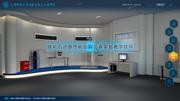 金恒博远钢铁冶金专业虚拟实验系列产品