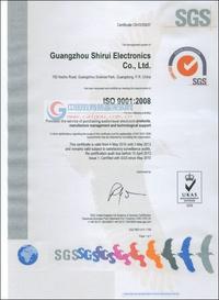 ISO9001:2008质量管理体系认证英文版
