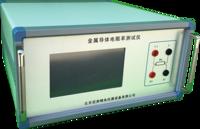 金属粉末电阻检测仪