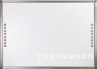 红外触控电子白板