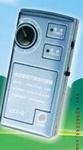 多功能耳穴探测治疗仪(10-30台价格) 型号:CN212M/SXSD31QZT8