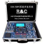 EDA/SOPC-II+型实验开发系统