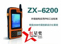 识读器工业PDAZX-6200