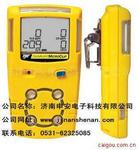 复合式气体检测仪|多功能气体检测仪