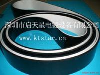 PVC 皮带