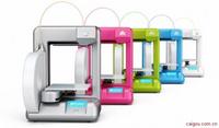 Cubify Cube系列3D打印机三维打印机