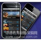 3G流媒体系统