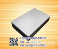 FCO2二氧化碳传感器 二氧化碳变送器