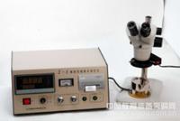 精密显微熔点测定仪