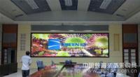 瑞屏1080P高清DLP激光无缝大屏幕应用于现代多媒体高清视频会议