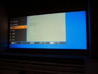 INP背投融合屏幕